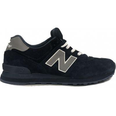 Кроссовки New Balance 574 мужские черно-серые (40-45)